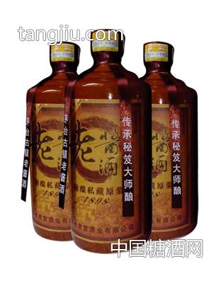 老酱酒(秘酿私藏原浆1898)
