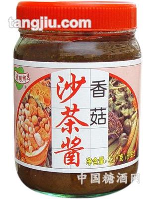 赛跟乡沙茶酱香菇227g