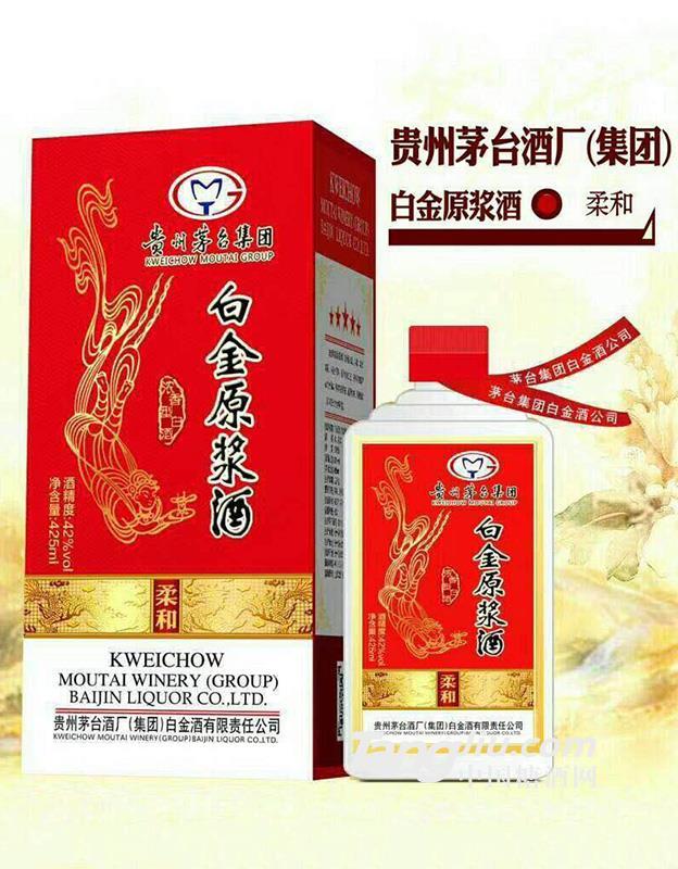 白金原浆酒42度浓香型白酒-425ml