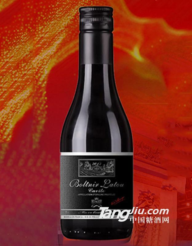 13°法国进口葡萄酒187ml