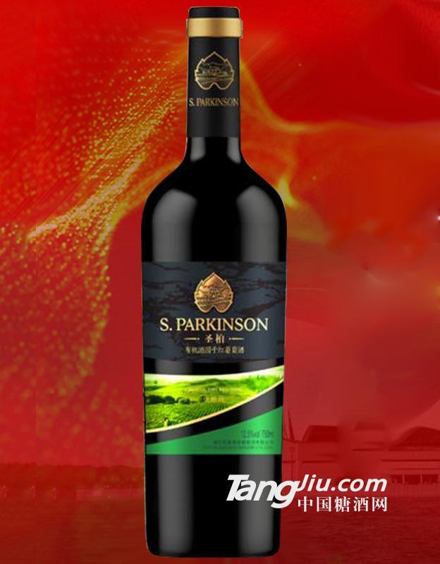 中国葡萄酒750ml