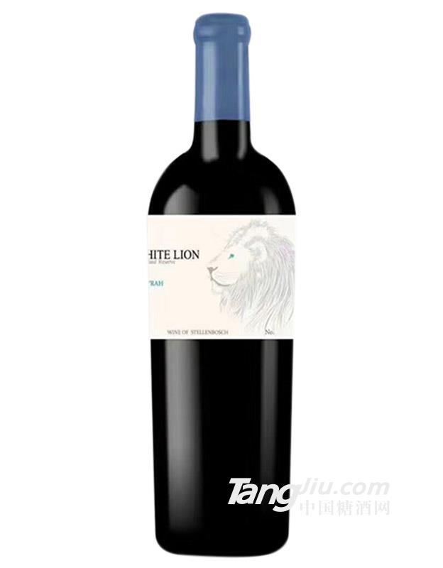 白狮窖藏西拉红葡萄酒750ml