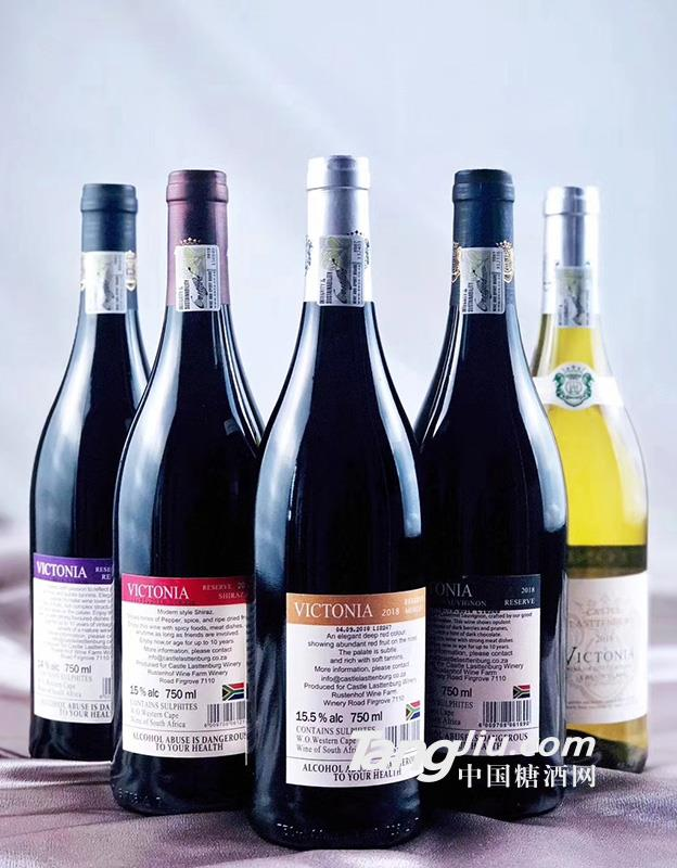 维多尼亚系列葡萄酒