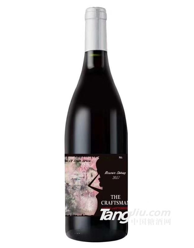 艺术家西拉红葡萄酒750ml