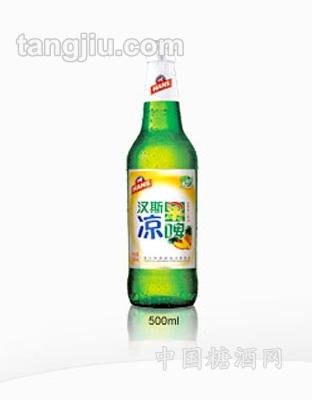 汉斯凉果啤500ml