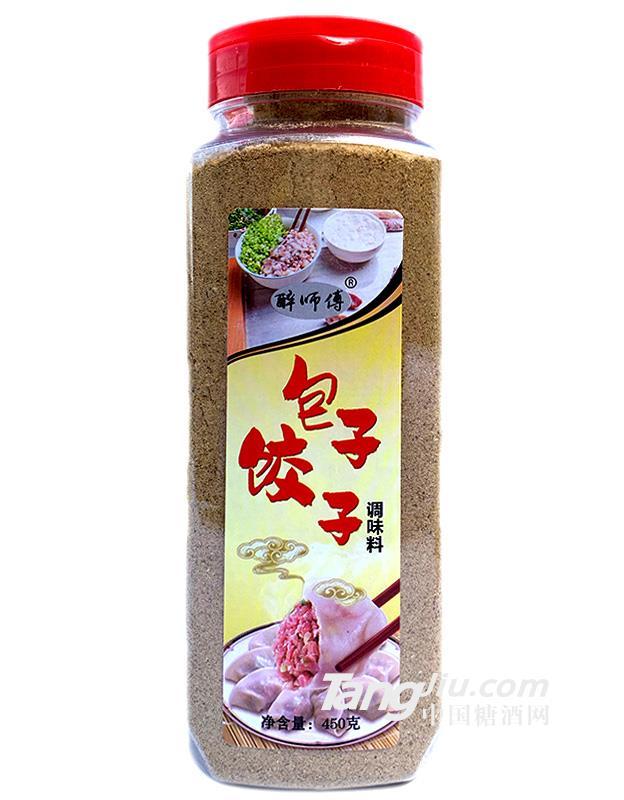 好厨艺醉师傅包子饺子调味料450g