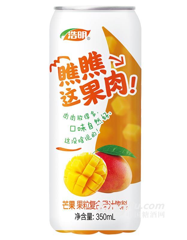 浩明-瞧瞧这果肉(芒果)350ml