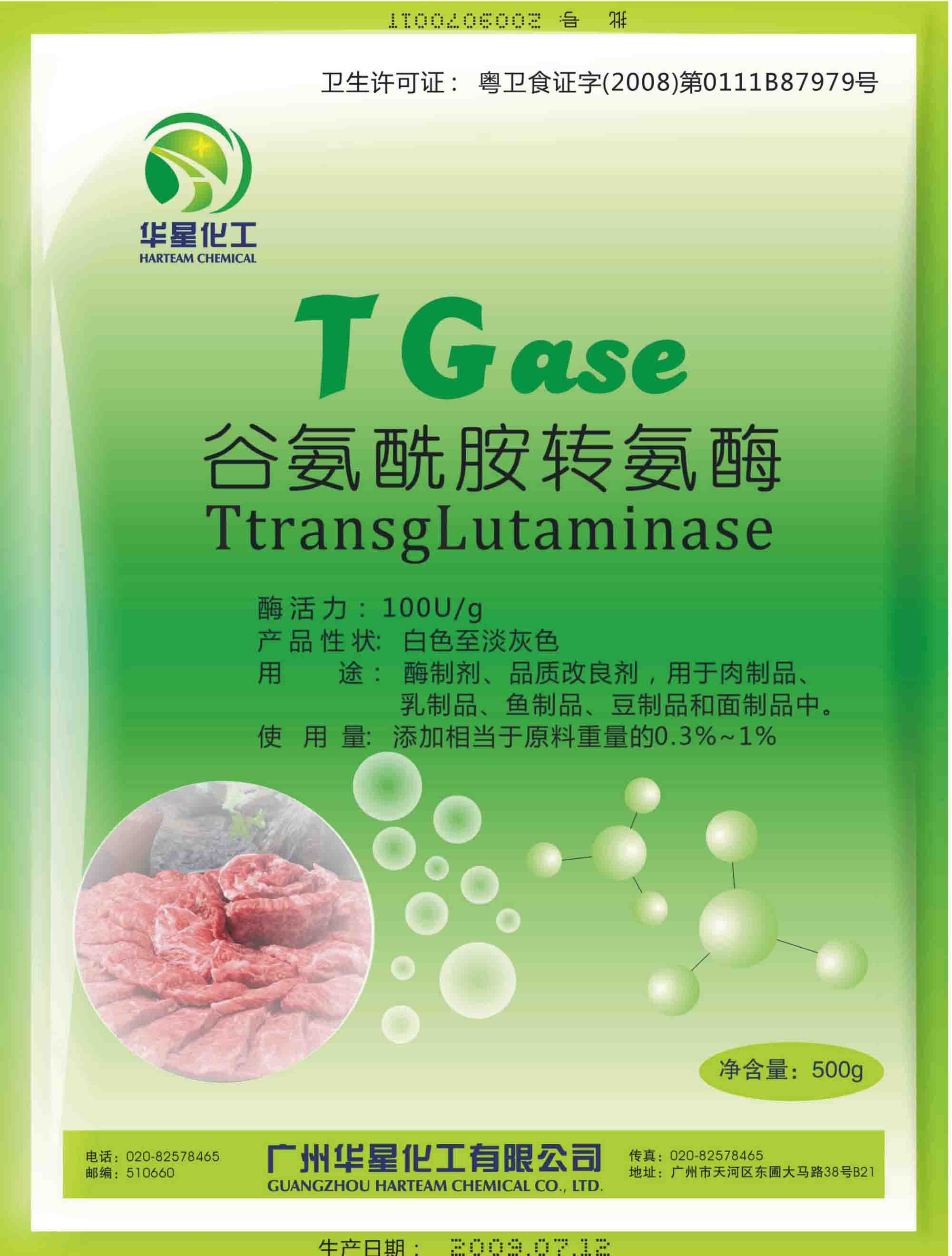 品质改良剂TG酶,谷氨酰胺转氨酶
