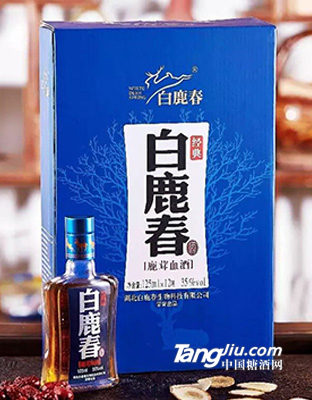 35°-白鹿春鹿茸血酒-125ml