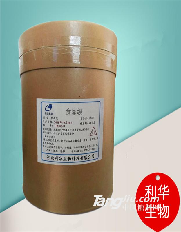 供应L-天门冬氨酸镁生产厂家