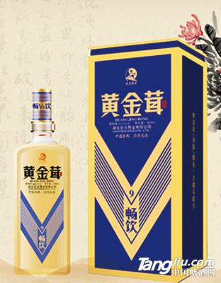 武当黄金茸酒V9