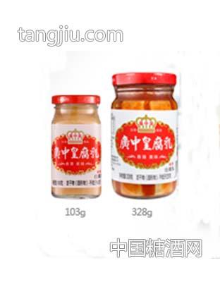 广中皇腐乳