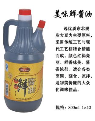 美味鲜酱油800ml1×12