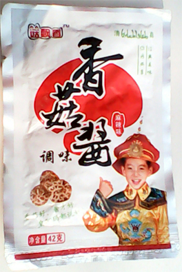 菇飘香香菇酱(麻辣)