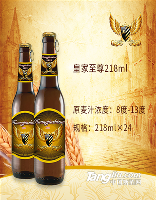 皇家至尊啤酒
