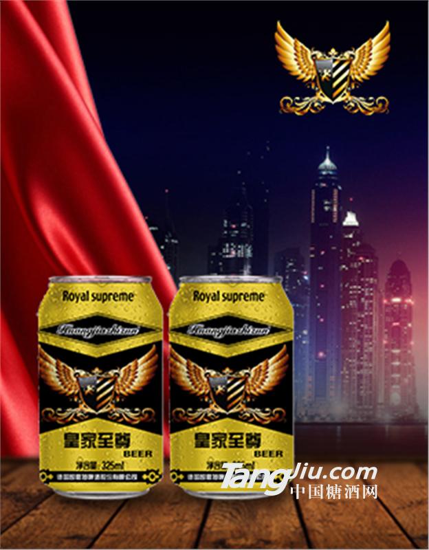 易拉罐啤酒招商便宜罐装啤酒供货商