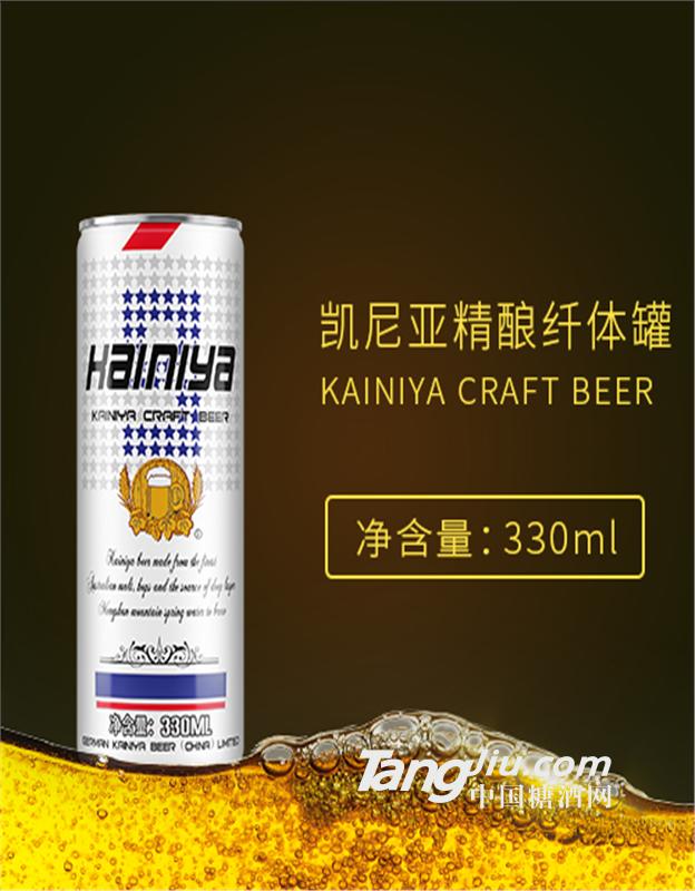易拉罐啤酒招商加盟细高罐精酿啤酒批发