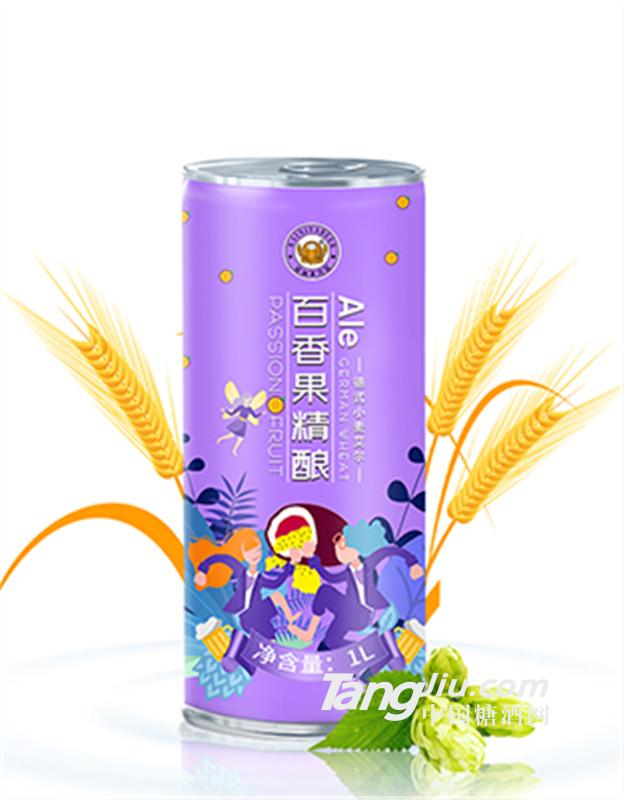 供应广西贵港地区桶装果味啤酒/厂家货源