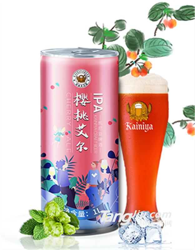 樱桃艾尔精酿啤酒批发/桶装果味啤酒供货山西、忻州地区