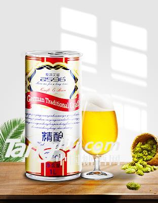 2596精酿啤酒