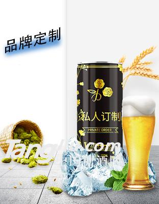 糖酒网定制05