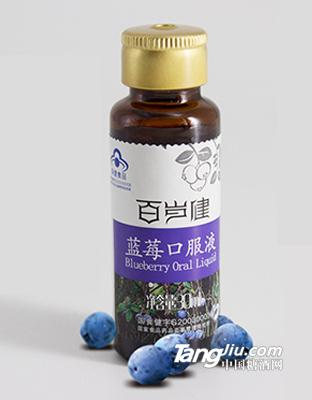 百岁健-蓝莓口服液-30ml