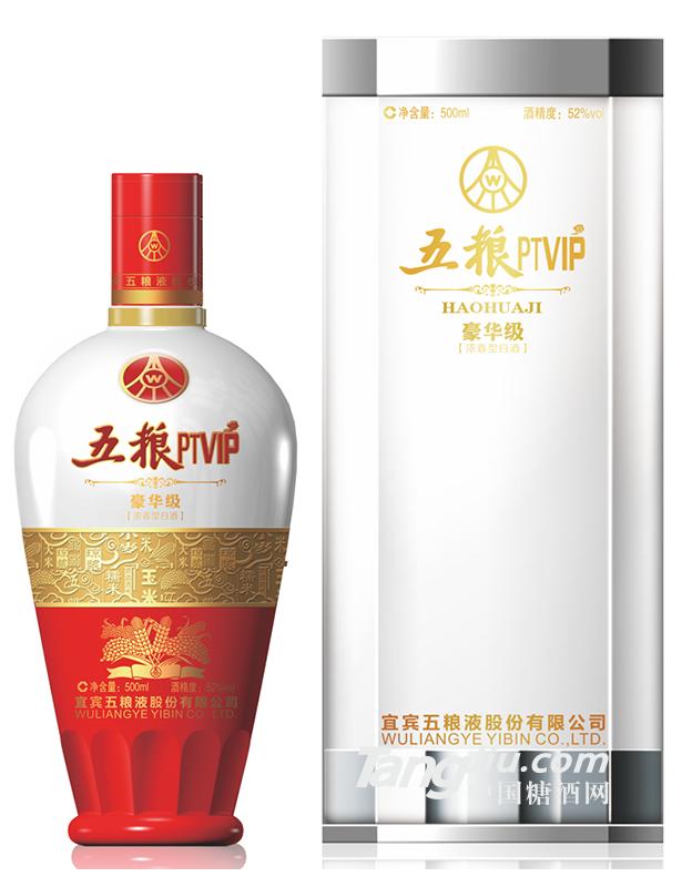 五粮PTVIP-52°奢华版-500ml