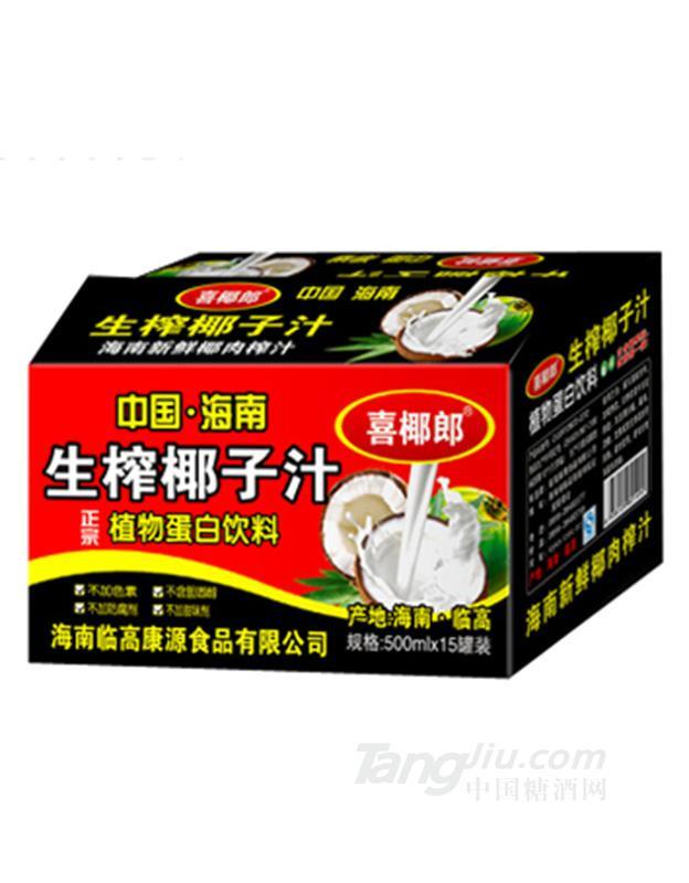 喜椰郎-生榨椰汁-500mlx15罐装