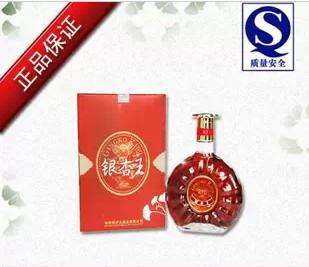 营养型银杏王酒价格 优质酒批发 采购