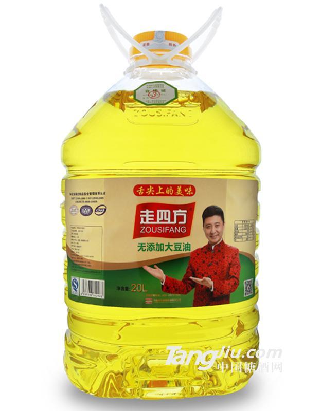 无添加大豆油20L