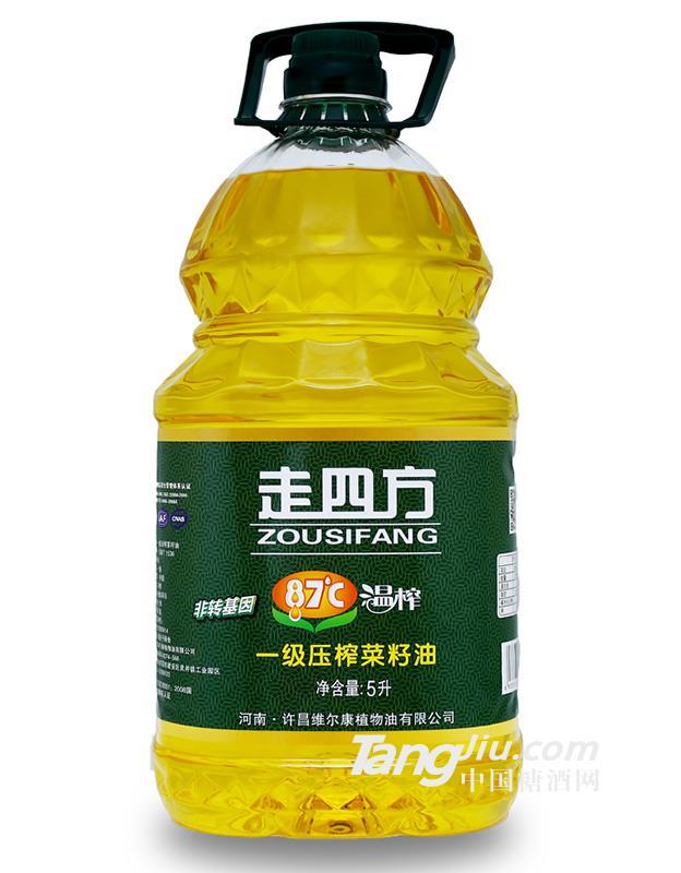 温榨一级菜籽油5L