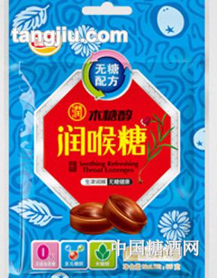 木糖醇润喉糖(袋装)