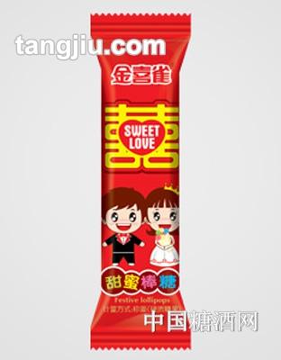 金喜雀甜蜜棒糖