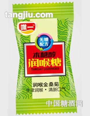木糖醇润喉糖(金桑桔)