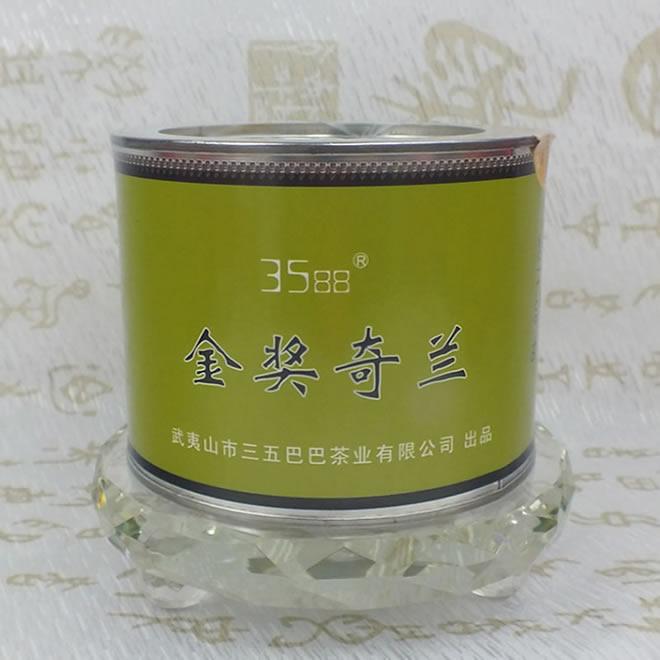 正山小种红茶最贵价格图片