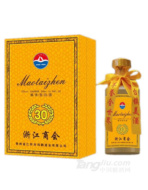 浙江商会30