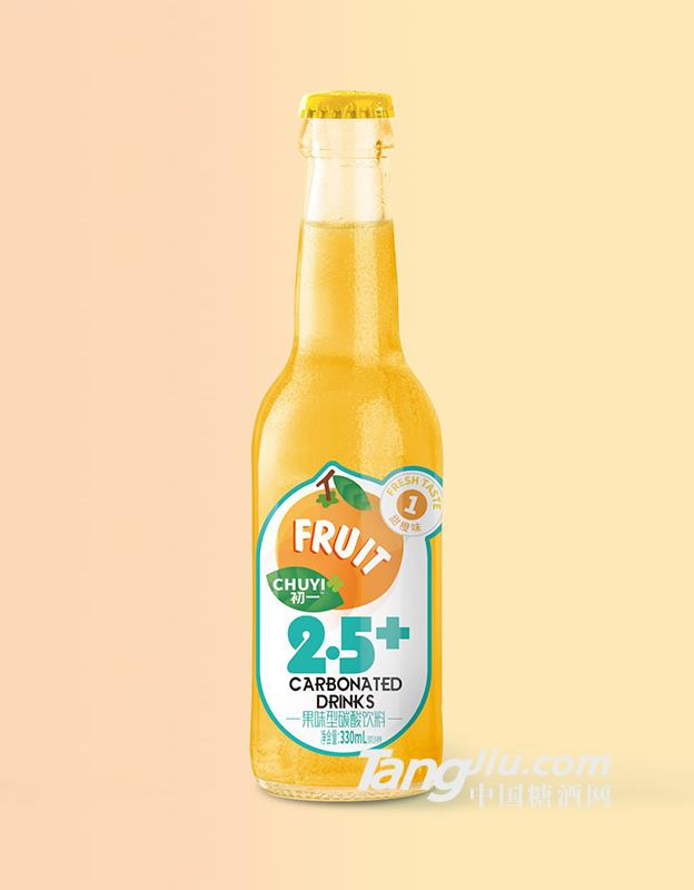 初一果味型碳酸饮料甜橙味330ml