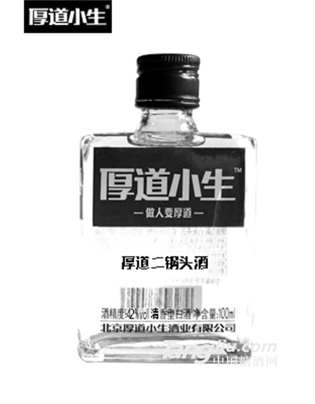 厚道小酒(厚道二锅头)