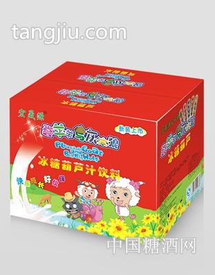 冰糖葫芦汁1