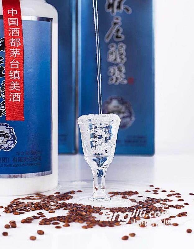 怀庄醇浆酒(四)