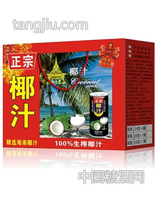海南正宗百分百生榨椰汁箱装