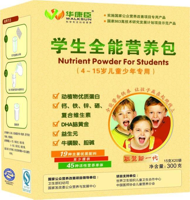 学生全能营养包