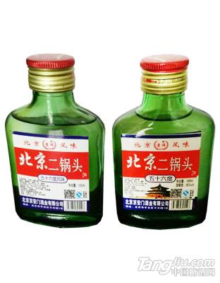 北京二锅头56度风味100ml绿瓶