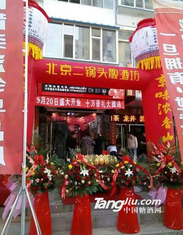 北京皇龙二锅头散装酒