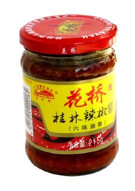 桂林辣椒酱(六味油香味)
