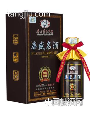 �A盛名酒(贵族珍藏·礼盒)