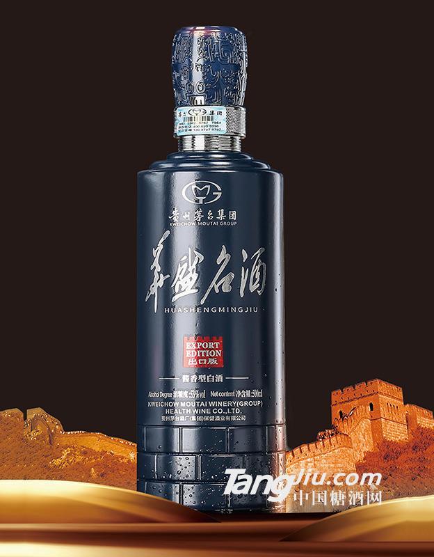 53°华盛名酒(出口型)-500ml