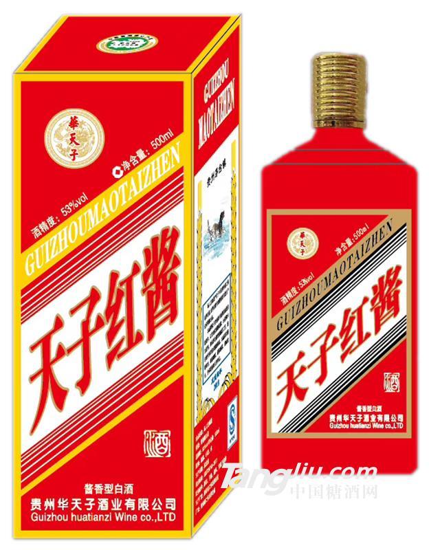 华天子-天子红酱-500ml-53°