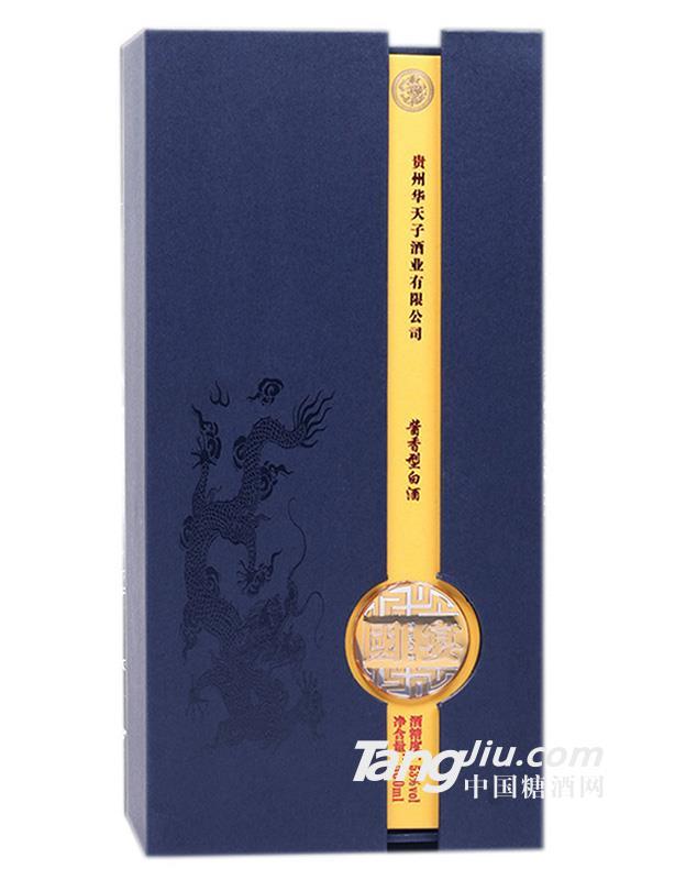 53°华天子-天子国宴(盒)-500ml