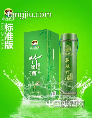 花瑶竹酒-标准版-非定制-竹筒酒